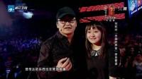《中国好声音》20120921期_妖女_吴莫愁大胆改编