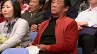 全国京胡演奏展演第三场(2011-2-5)