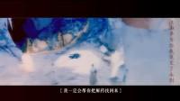 鱼塘夫妇衍生剧【上邪·冷花】
