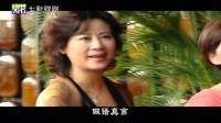 越歌 《红楼梦·缘》钱惠丽、单仰萍、郑国凤、王志萍、赵志刚、方亚芬等 便装