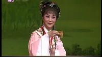 越剧-傅幸文、丁小蛙、陈馨琦:白蛇传-订盟