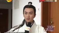 """陈晓期待""""贞湛恋""""  我是一个感情被动的男生[娱乐无极限]"""