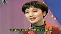 越歌 《明天上海更美好》钱惠丽、方亚芬、郑国凤、章瑞虹等 便装