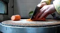 学切萝卜丝