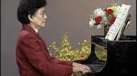 高清晰:中央音乐学院四级考级教程 练习曲续集1 整套示范讲解