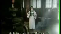 北地王 哭祖庙-徐玉兰