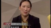 """教学影片1 燕君芳的""""阴谋"""".wmv"""