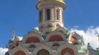 俄1 莫斯科红场喀山教堂钟声—20140720