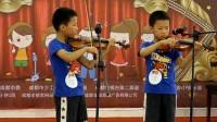 马扎斯小提琴二重奏