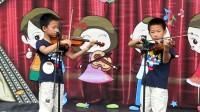 霍夫迈斯特小提琴二重奏