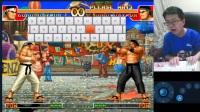 恭喜哥KOF拳皇97键盘教学视频第4期大门