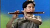笛子教程3