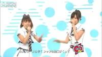 AKB48 CDTV 100530
