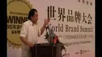 无限极 中国保健品第一品牌