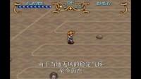 【游戏学说】《盖亚幻想纪》中的世界奇观【EP03】