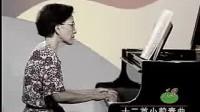 巴赫小前奏曲和赋格15