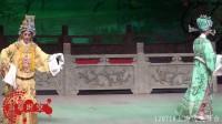 120718上海逸夫舞台-《孟丽君》游上林