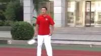 张金树:太极柔力球第一套教学