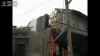 5。12 大地震
