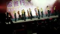 土土广场舞-----汉江之魂