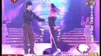 2009舞林大会MTV天籁村主持人朱珠的恰恰舞蹈