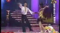 2009舞林大会新疆卫视主持人娜地拉的桑巴舞蹈