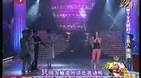 2009舞林大会MTV天籁村主持人朱珠的歌曲舞蹈