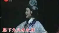 宋弘传奇-明心