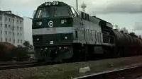 [滨洲线K666]HXN50020-货列