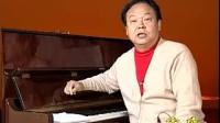 J1.柳石民教学集 民族声乐发声a. 歌唱的气息