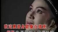【北京版上海越剧名家名段OK】方亚芬◎琴心