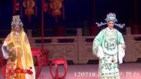 120718上海逸夫舞台《孟丽君》天香馆
