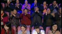 《陕甘戏迷争霸赛》霸主争夺战 第十六场