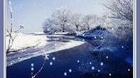 触动你心灵的完美音乐《初雪》       纯音乐