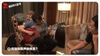 #陶喆音乐教室# 8 拿起吉他教你和声与和弦的关系!