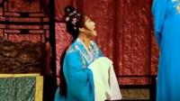 越剧明星版 五女拜寿·跪夫(金静演唱)