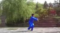 东岳太极拳第一套