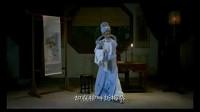 牡丹亭还魂记·展画像-王君安