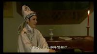 牡丹亭还魂记·焚香顶礼奉清茶-王君安