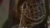 杨门虎将被删片段——明姬之死