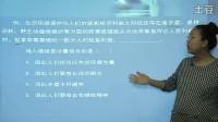 2012基础精讲班-言语理解与表达【顾斐】第13讲 语句排序题(流畅)
