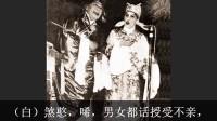 仙凤鸣粤剧团-牡丹亭惊梦第三场魂游拾画
