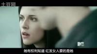 尝鲜版(暮色3 月食)预告片  中文字幕