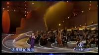 韦唯《盛世欢歌》(20081022_广西第十届南宁国际民歌节)