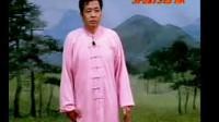 李玉川:迷踪拳第二路教学(中级套路)