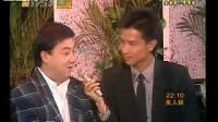 张国荣86年第二季季选《黑色午夜》(粤语中字)