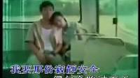 曹颖-〈对门对面〉主题曲第一次_h264-320x240