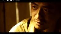 【LM天下唯双】【周常】归去 by:袁高最高