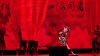 瑶族舞蹈 舞火狗