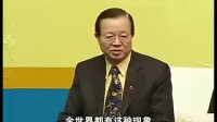 中国式团队管理02